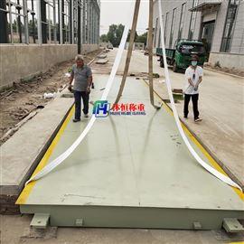 北京120吨电子汽车衡厂家直销