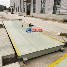 天津100吨电子汽车衡包安装