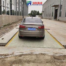 天津二手100吨电子地磅