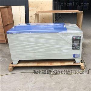 混凝土加速养护试验箱