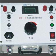 GKD-I型高压开关操作电源