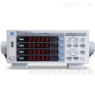 PA323/PA310致远 PA310/PA323 功率计