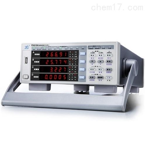 致远 PA310H/PA333H 数字功率计