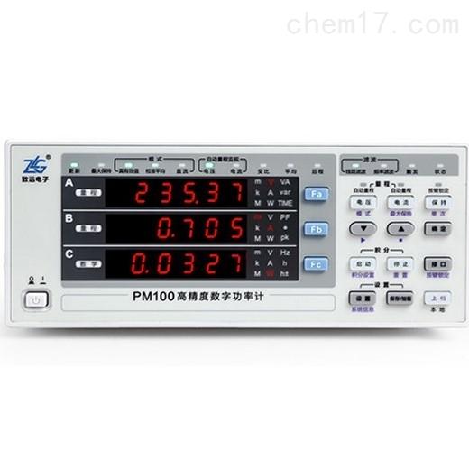 致远 PM100 产线型数字功率计