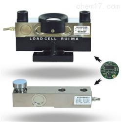 RUIMA锐马数字称重传感器汽车衡用30T