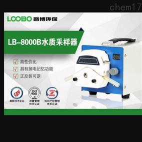 青岛产 便携式水质采样器