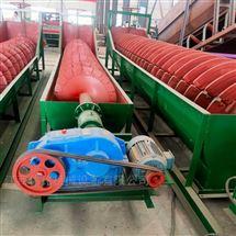 生产厂家螺旋洗砂机筛砂机建筑洗石机可定制