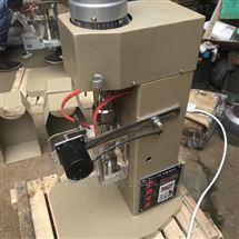 四川南充供应单槽浮选机 实验室浮选设备