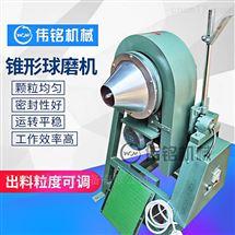 厂家生产小型矿用高校实验室棒磨机球磨机