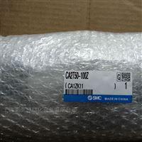 CA2T50-100Z常用SMC气缸