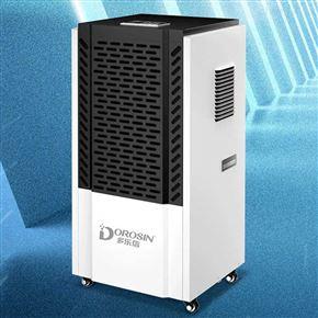 HD-1506C工业办公家用除湿机