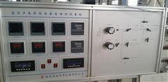 DGN70-SD-KS岩石声电渗综合全自动测试系统
