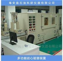 QC-1型气驱采收率实验装置