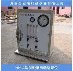 STL-1型岩心气体渗透率测定仪