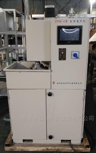 自动磨片机