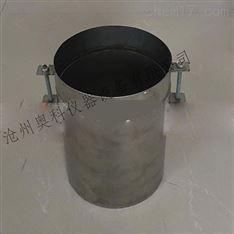 自密实混凝土离析率筛析试验方法盛料器