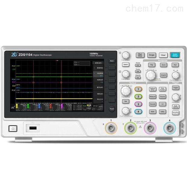 致远 ZDS1104 基础研发型示波器