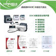 智能电机保护器EOCR-LTE,EOCR-LTA