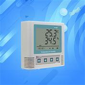 温湿度传感器仓库冷藏