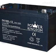 12V100AH三力蓄电池PK100L-12免维护