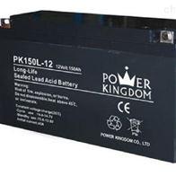 12V150AH三力蓄电池PK150L-12含税运