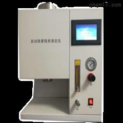 SH109-1全国包邮石油SH109自动残炭测定仪