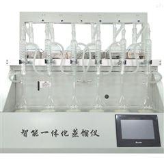 深圳智能蒸馏装置CYZL-6万用蒸馏仪