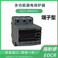 韩国施耐德电子式保护继电器EOCRI3BZ-WRABT