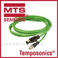 530065-MTS接头线缆530065