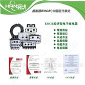 DOCRD-HALLZ7直流保护器 韩国施耐德