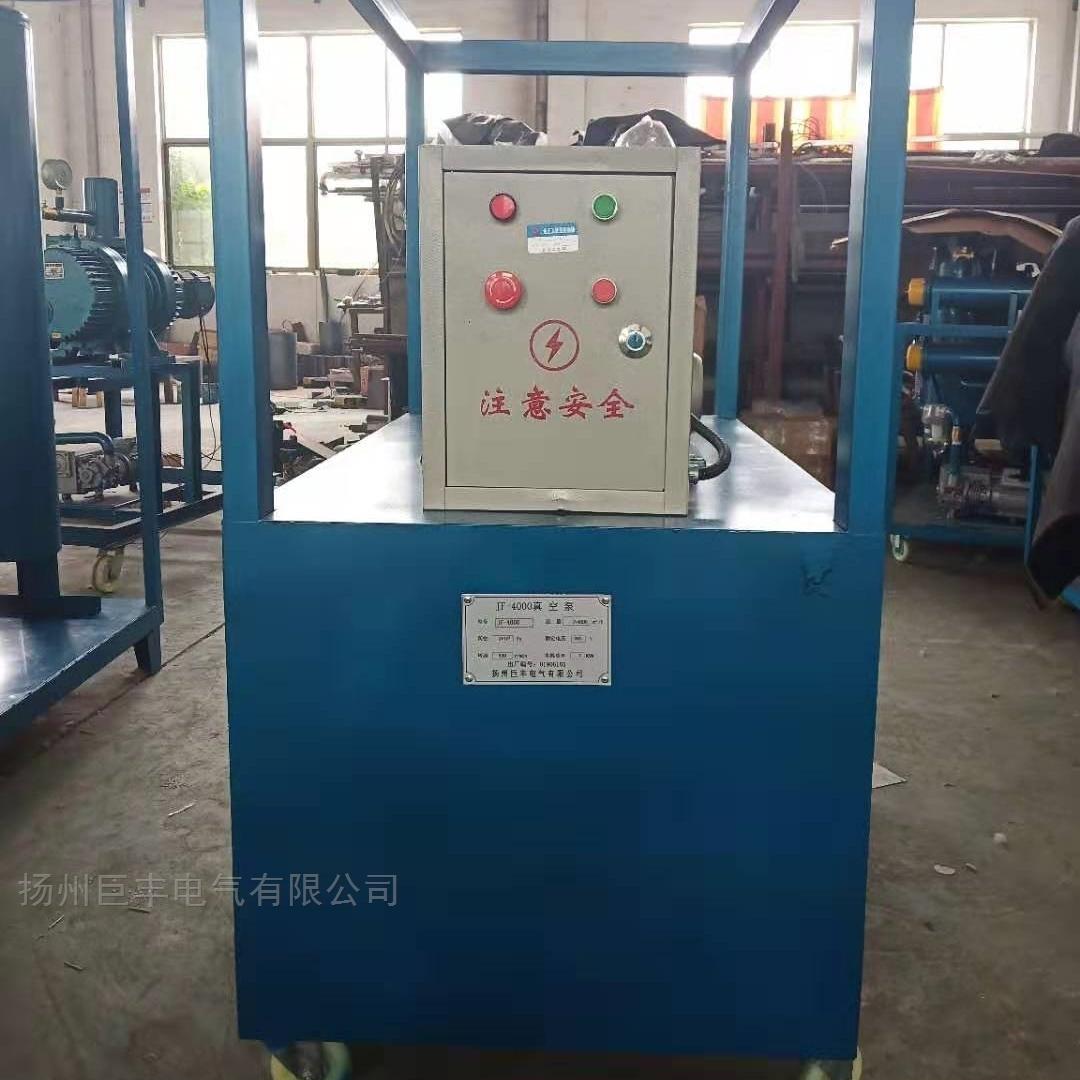 承装四级真空泵抽真空4000立方每小时