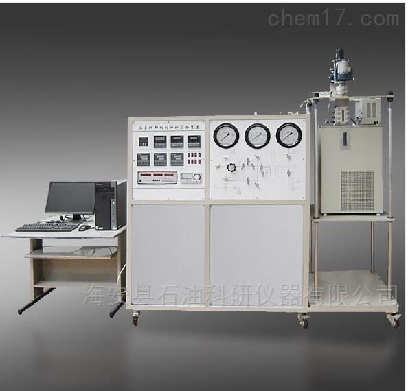 天然气水合物的形成及开采试验装置