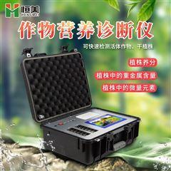 HM-ZY30恒美植株养分测定仪
