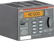PM572ABB PLC