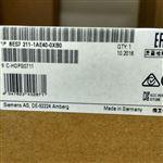 池州西门子S7-1200CPU模块代理商