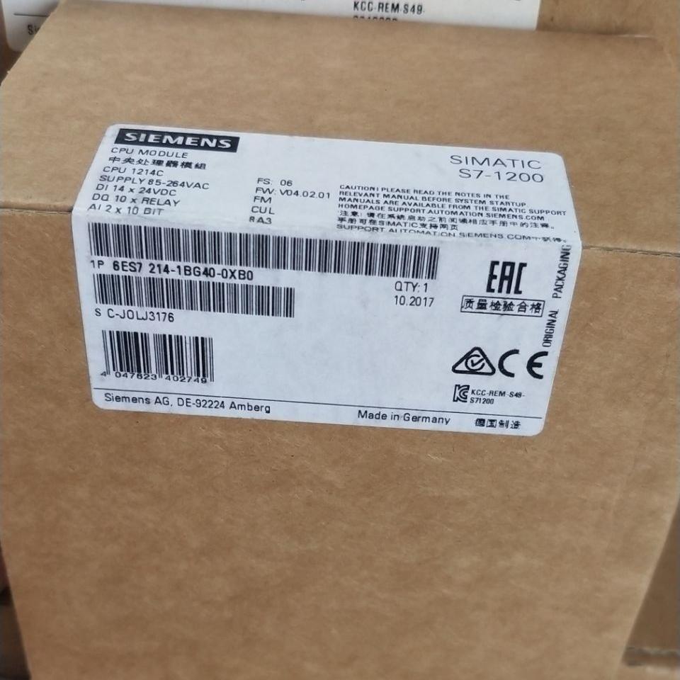 黄山西门子S7-1200CPU模块代理商