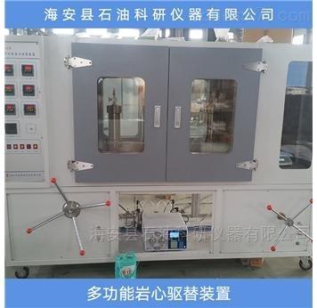 聚合物续凝实验装置