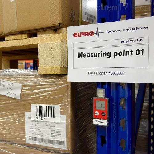 ELPRO温度分布验证服务