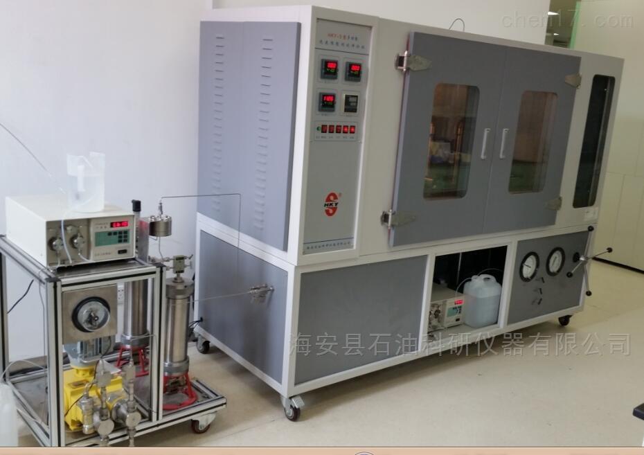 泡沫驱多功能物理模拟实验装置