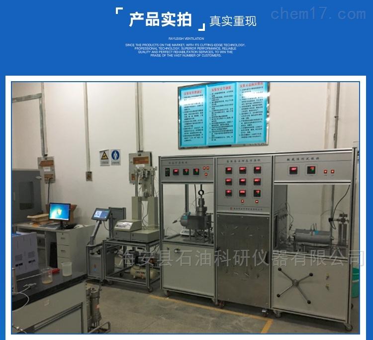 超临界CO2驱油模拟试验装置