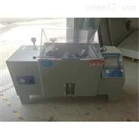 KD-90B水电分离式盐雾试验机,标准型盐雾箱