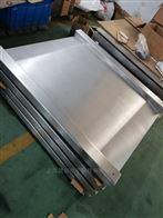 上海500kg超低双层不锈钢地磅