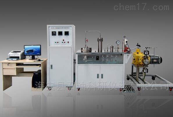 高温高压堵漏模拟实验装置