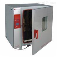 BGZ-246博迅鼓风干燥箱
