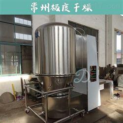 磷酸二甲酯干燥机