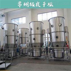 速溶食品干燥机