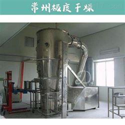 EPP发泡材料干燥机