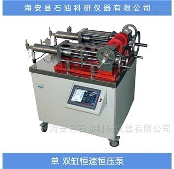 恒压恒速泵、环压跟踪泵