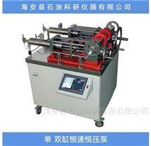 D-250L恒压恒速泵、环压跟踪泵