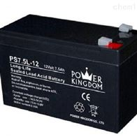 12V7.5AH三力蓄电池PS7.5L-12营销中心